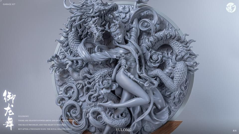 Dancing Dragon มังกรร่ายรำ Luo Peng (มัดจำ) [[SOLD OUT]]