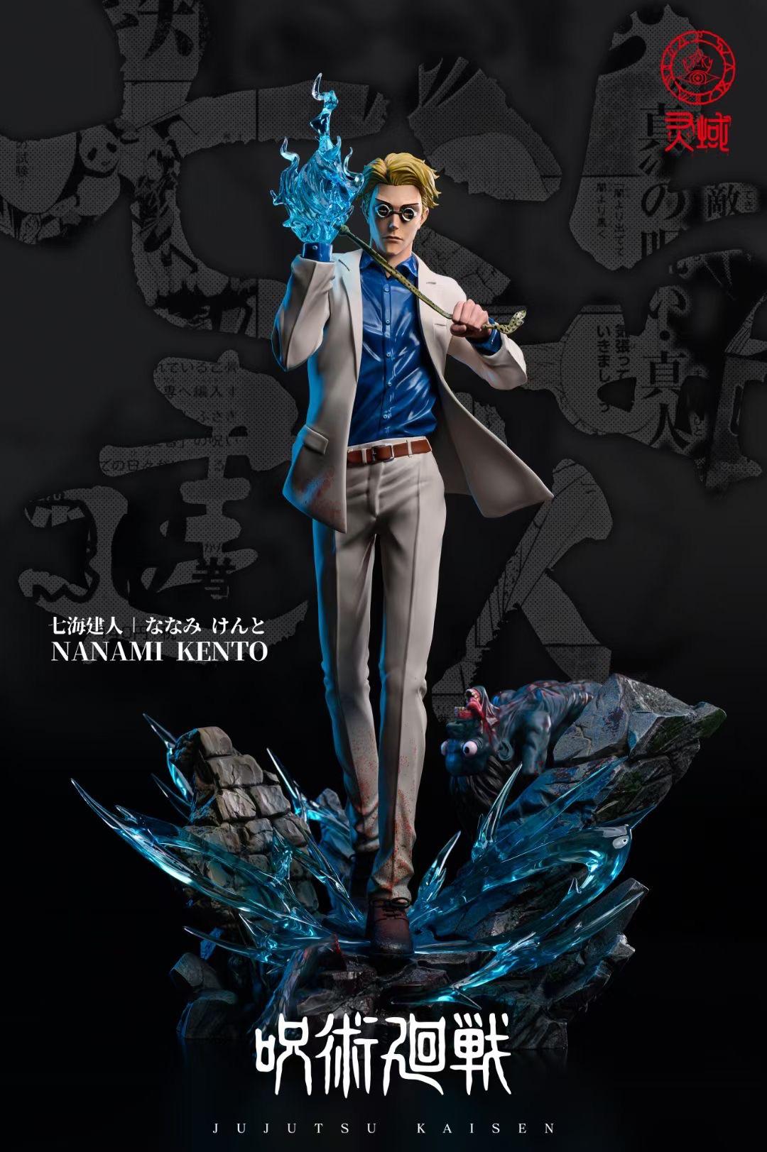 Nanami Kento นานามิ Lingyu Studio (มัดจำ)
