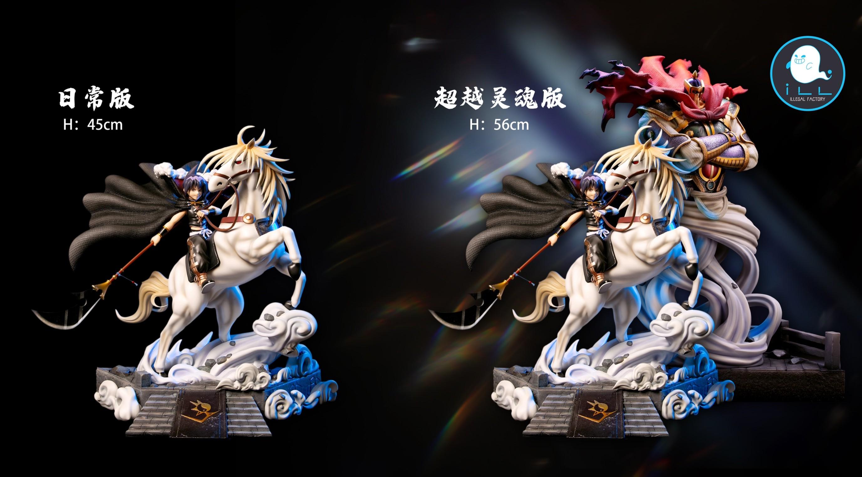 Deluxe Tao Ren เต๋าเร็น iLL Factory (มัดจำ)