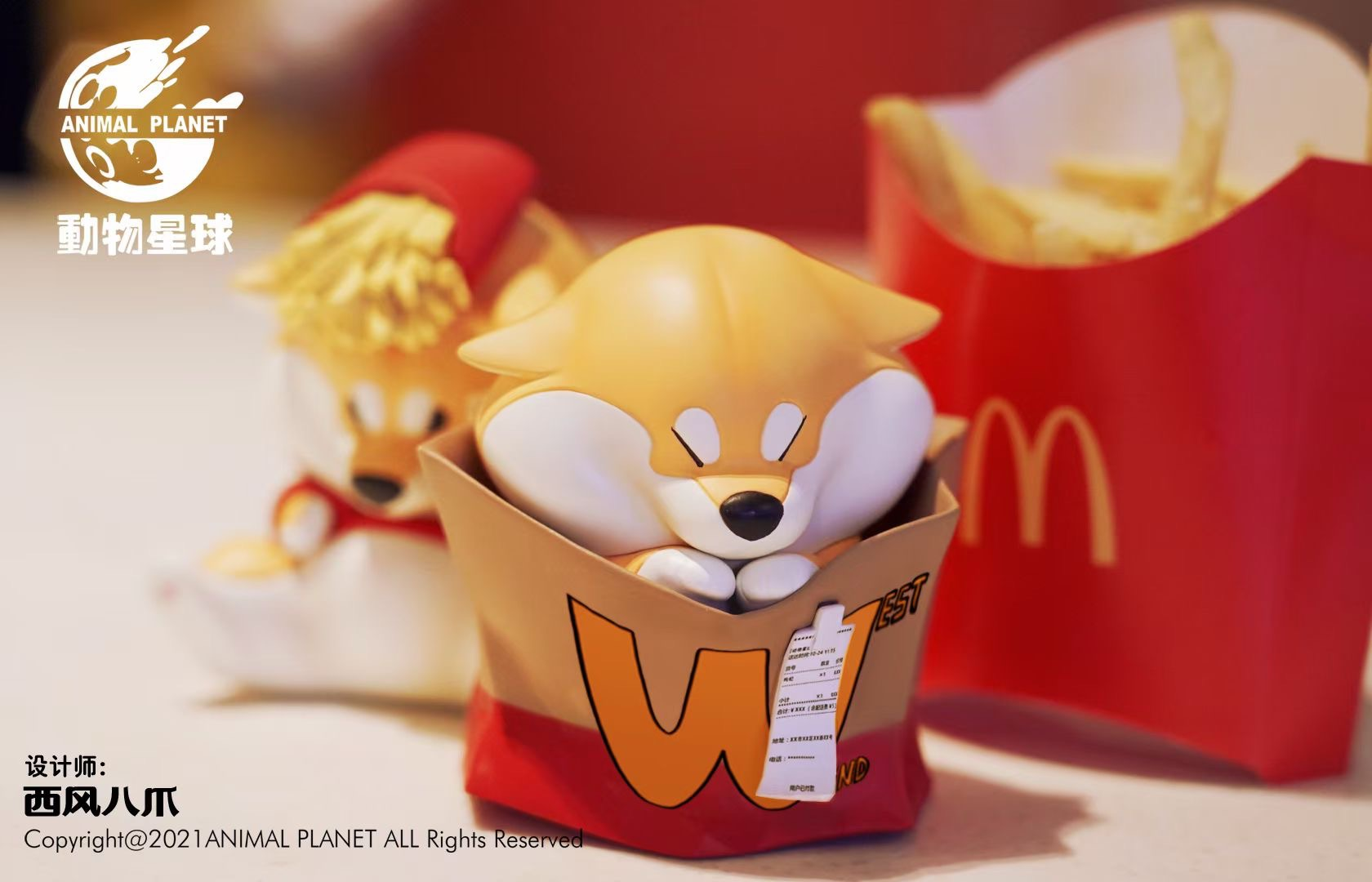 A Shiba x McDonald ชิบะแม็ค Animal Planet (มัดจำ)