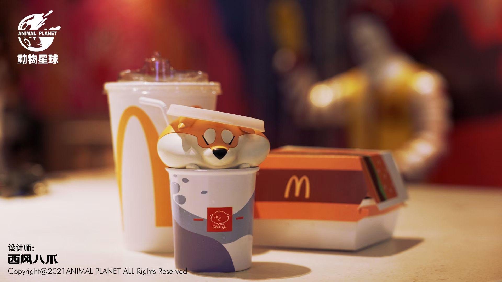 C Shiba x McDonald ชิบะแม็ค Animal Planet (มัดจำ)