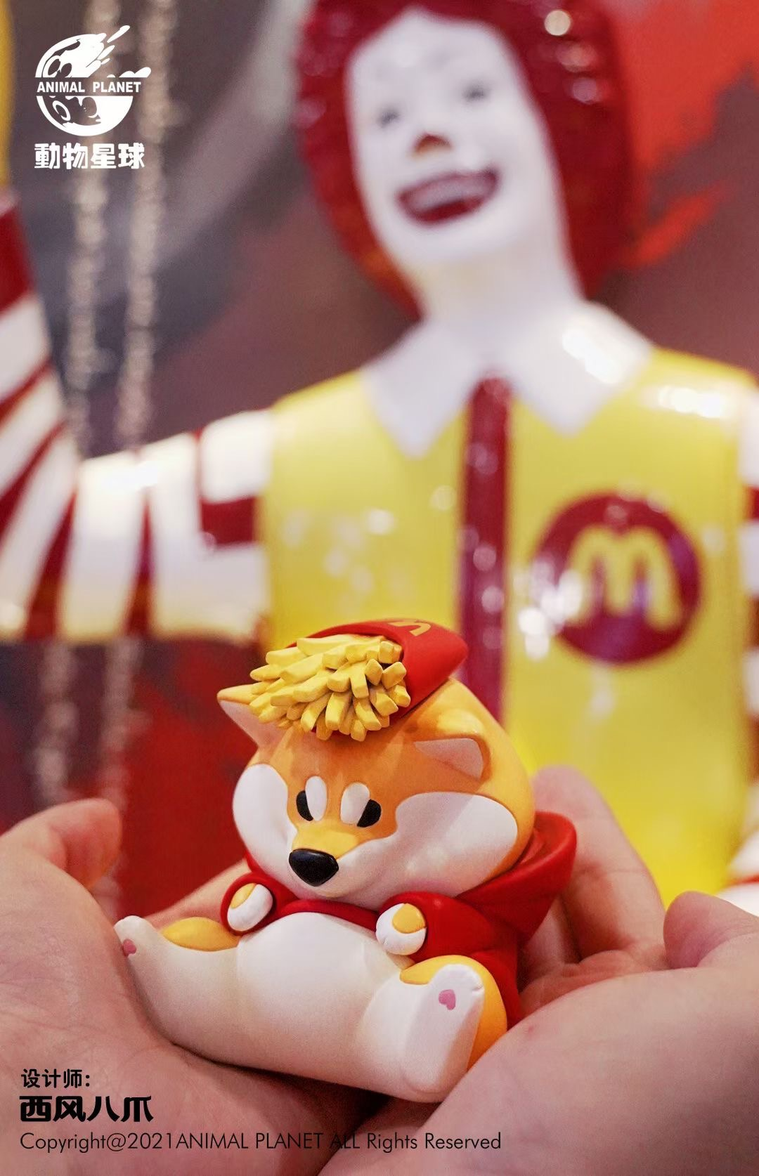 B Shiba x McDonald ชิบะแม็ค Animal Planet (มัดจำ) [[SOLD OUT]]