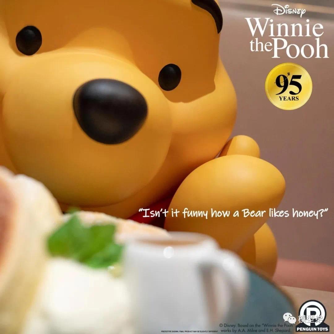 Winnie the Pooh (มัดจำ)