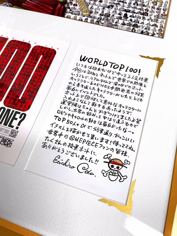 D Sanji ซันจิ กรอบรูป World Top 100 + ลายเซ็น ( อาร์ทปริ้น ) (มัดจำ) [[SOLD OUT]]