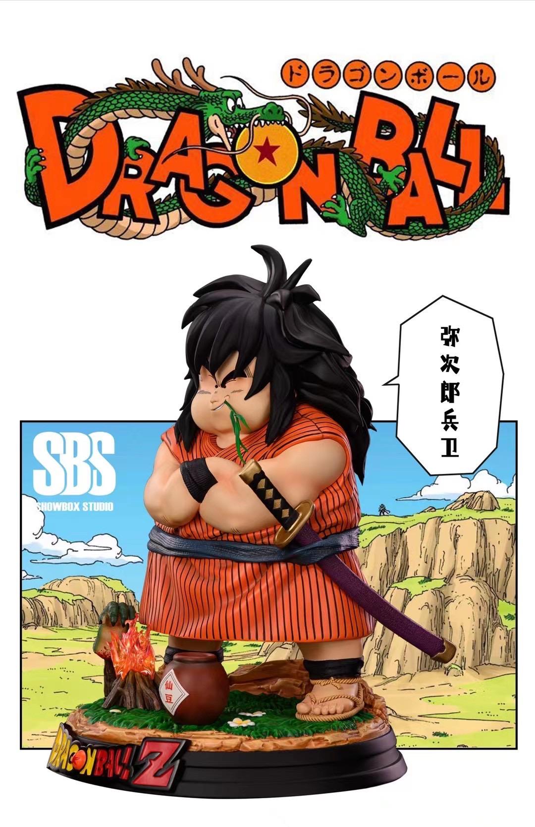Yajirobe ยาจิโรเบ้ by SBS (มัดจำ)