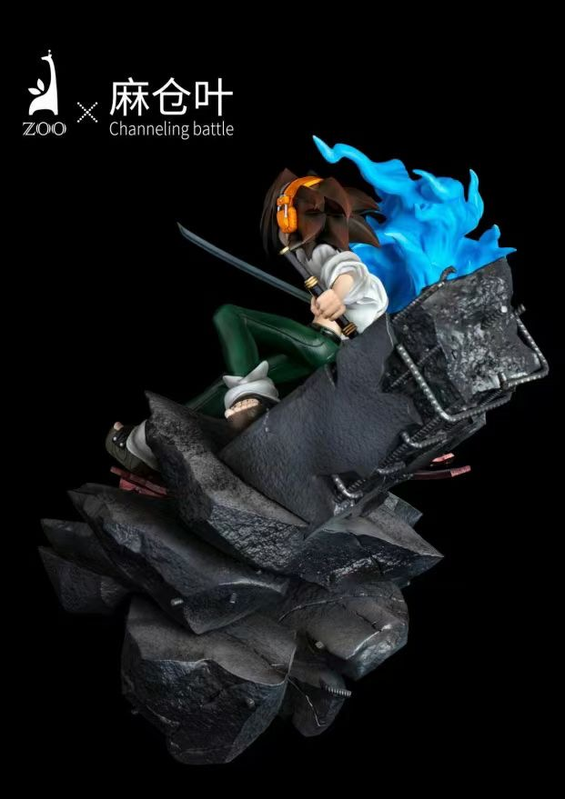 Asakura Yoh อาซากุระ โย Channeling Battle (มัดจำ)