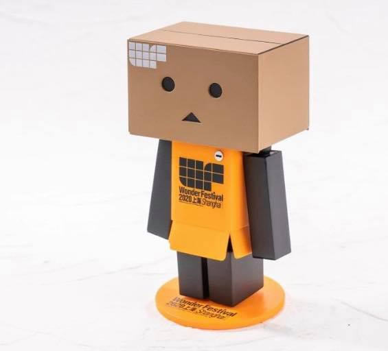 เจ้าหนูลังกระดาษ DANBOARD mini (มัดจำ)[[SOLDOUT]]