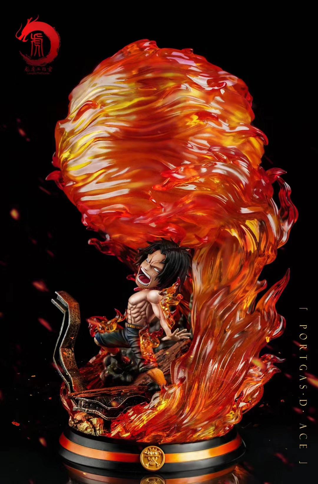 """เอส """" จักพรรดิเพลิง """" Ace  Longhu Studio (มัดจำ)"""