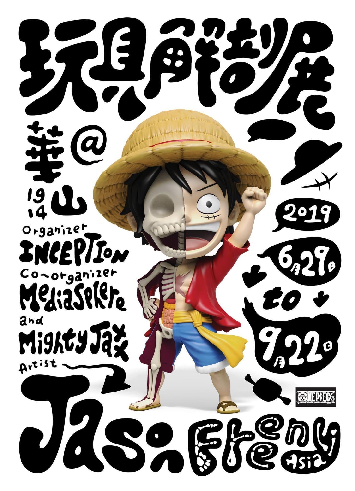 Monkey D. Luffy  Mighty Jaxx Studio (มัดจำ) [[SOLDOUT]