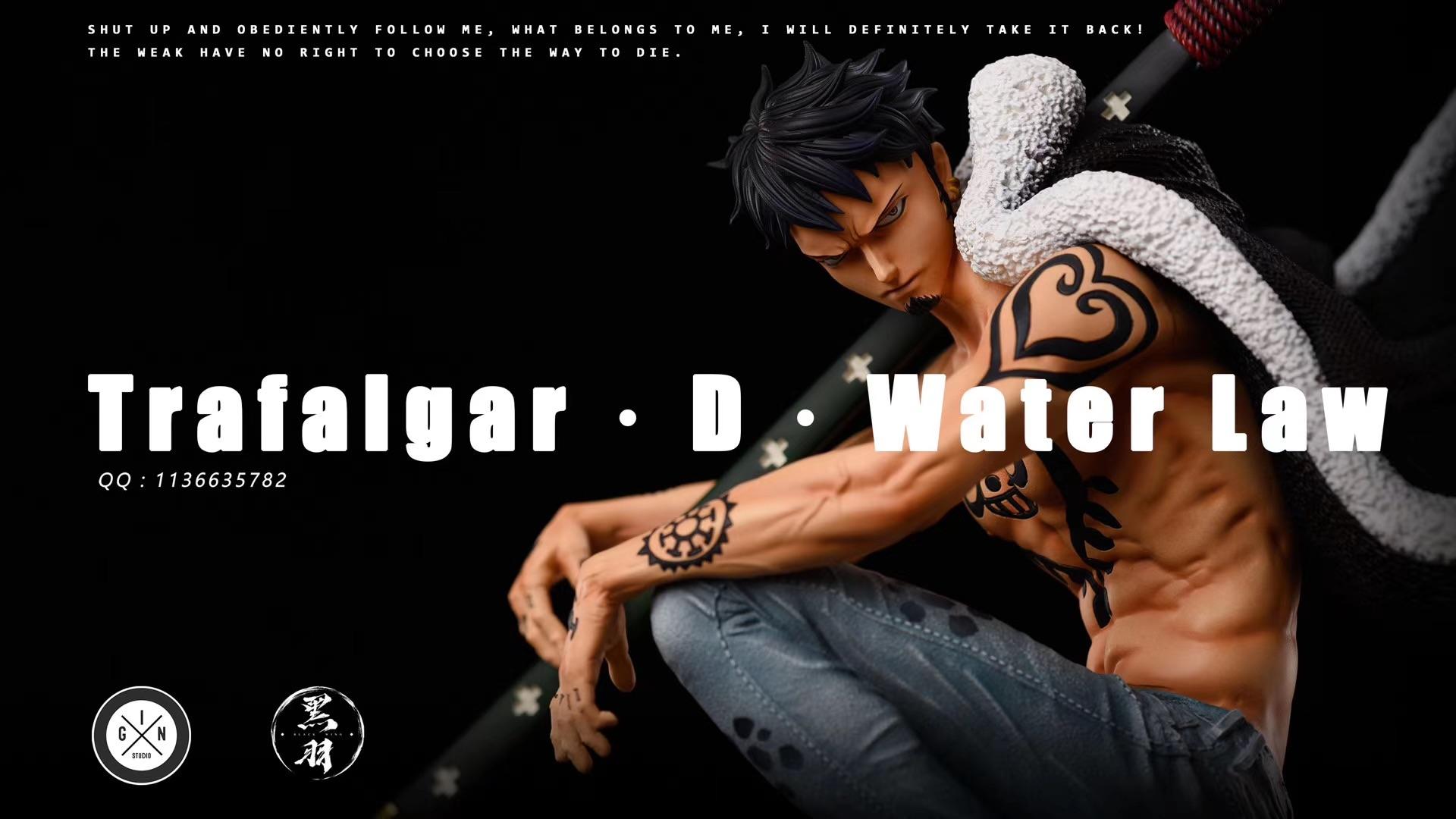 ลอว์ Trafalgar D. Law Gin x Wings Studio (มัดจำ) [[SOLD OUT]]